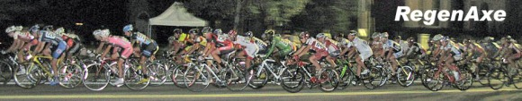 lafayette-square-bike-race-header.jpg