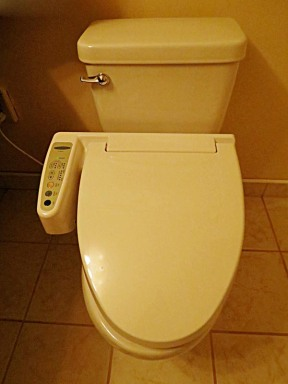 Our Little Tokyo Hotel Room Toilet