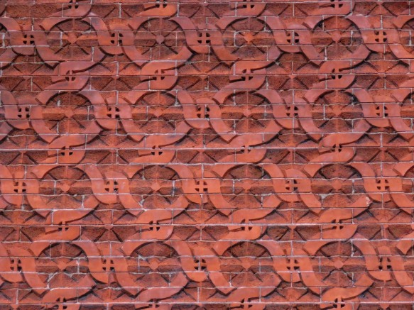 Celtic Knot Brickwork