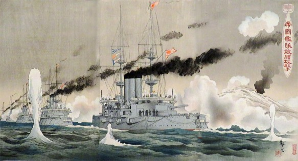 Attack on Port Arthur by the Imperial Fleet, 1904, Yasuda Yukihiko