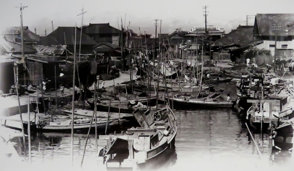 Fishing Village, Nicholas Orzio, 1949